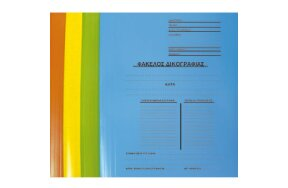 FILE FOLDERS FOR LAWERS